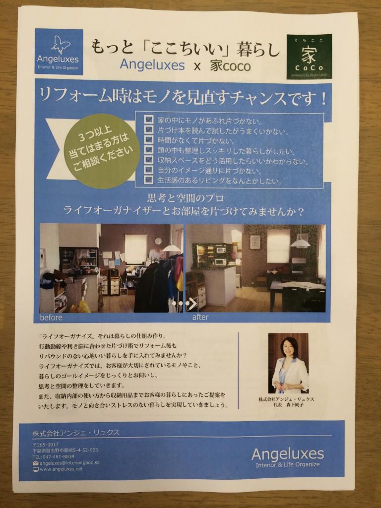 2015-08-10-16.10.37-768x1024[1]