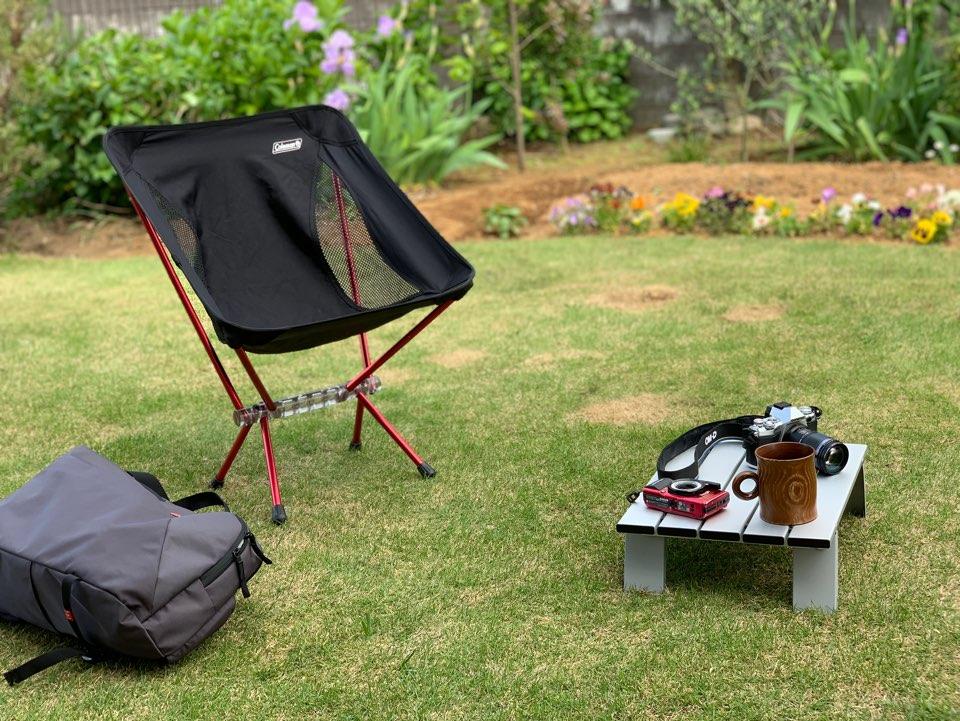 庭の活用方法