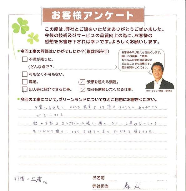 shisuhi2K