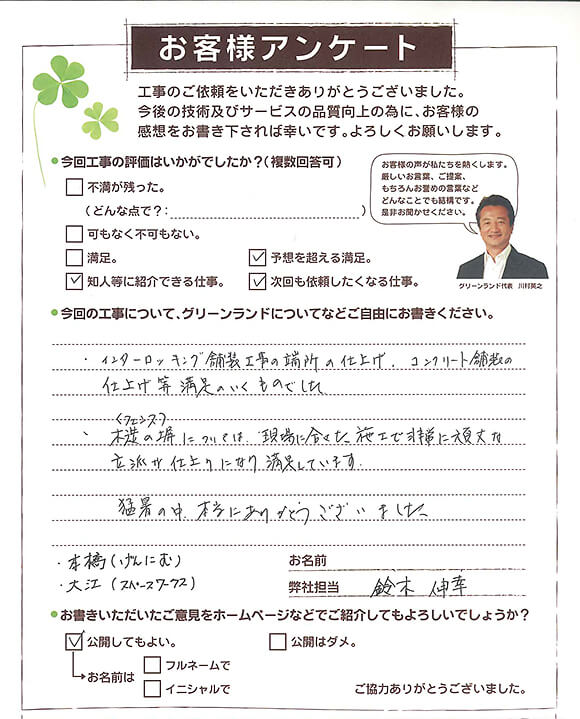 20180905_funabashi_Ssama